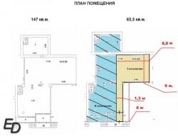 Торговое помещение, 147 кв.м. 2