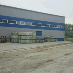 Производственно-складской комплекс 2.46 га 1