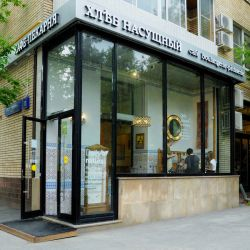 street retail 105 кв м Патриаршие пруды 1