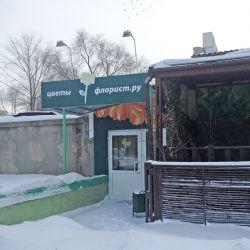 Помещение Иртышская набережная 9