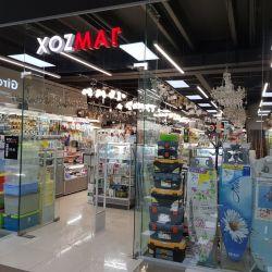 Сдается супермаркет на 1-ой линии жилого массива 5