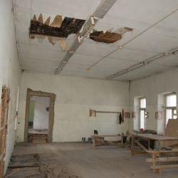 Офисное здание набережная Раушская 2