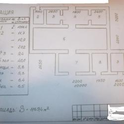 Складское помещение, 1200 м² 2