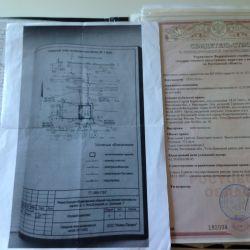 Продам помещение свободного назначения с землёй 13 на 24 метра в Усть-Донецке( Ростовская область) 2