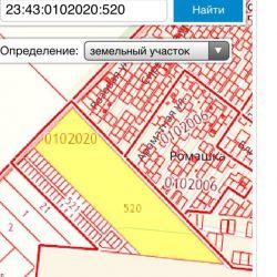 Продам земельный участок с готовым бизнес планом в Краснодаре  6