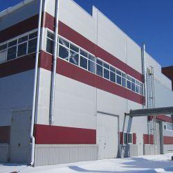 Завод ферросплавов г. Бийск, улица Бийская 1