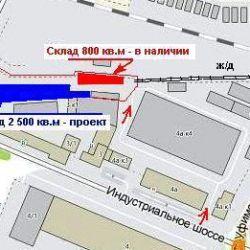 Склад 800 кв. м. с большим земельным участком 3
