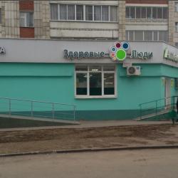 На Закиева,5-помещение свободного назначения, 80м² 1