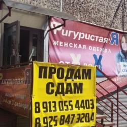 Помещение свободного назначения, 32 м² 1