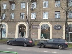 Торговое помещение, 418 кв.м. 19