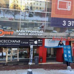 Торговая площадь на 1 этаже торгового центра в центре г. Пермь 5