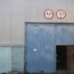 Производственно-складская база, 2500 м² 3