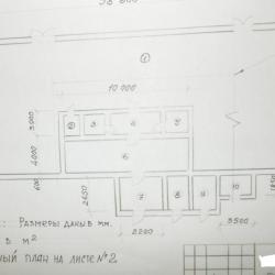 Складское помещение, 1200 м² 1
