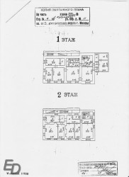 Офисное помещение, 355 кв.м. 15