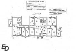 Помещение свободного назначения, 366 кв.м. 1