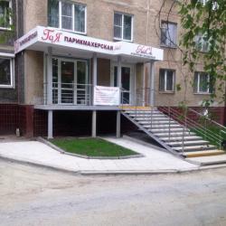 Помещение свободного назначения, 68 м² 1