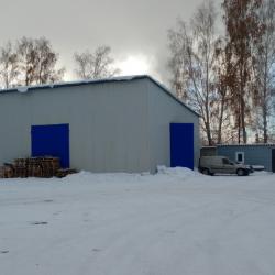 Производственно-складской комплекс 2.46 га 9