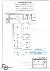 Офисное помещение, 45 кв.м. 12