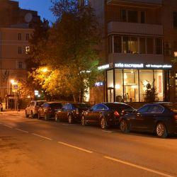 street retail 105 кв м Патриаршие пруды 10