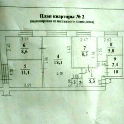Помещение свободного назначения, 62 м² 6