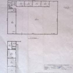 Продам базу в Стрежевом 994 кв. м и землю 0.7 Га 1
