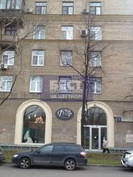 Торговое помещение, 418 кв.м. 8