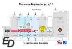 Торговое помещение, 44 кв.м. 5