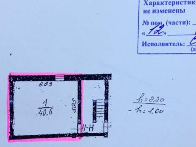 Помещение свободного назначения 40 м²
