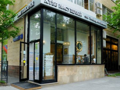 street retail 105 кв м Патриаршие пруды