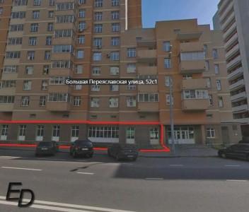 Торговое помещение, 220 кв.м.