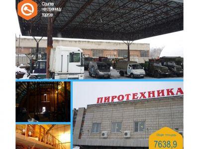 Имущественный комплекс с действующем арендным бизнесом в Московской области по адресу Наро-Фоминский