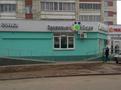 На Закиева,5-помещение свободного назначения, 80м²