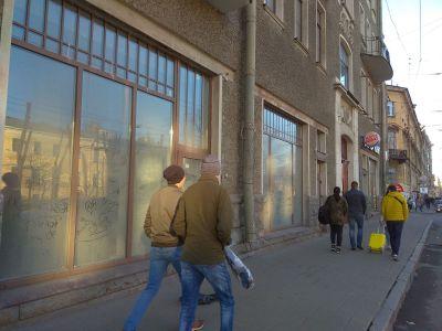 Под клуб, ресторан, магазин большое помещение в центре, есть газ. Возможна разбивка на двух арендато