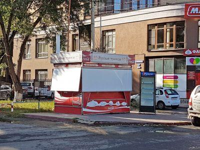 Павильон-трейлер в центре города