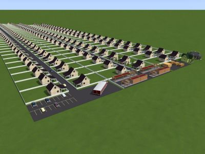 Продам земельный участок с готовым бизнес планом в Краснодаре
