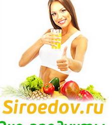 Франшиза Сыроедов - Эко-продукты