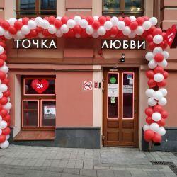 Сеть магазинов для взрослых
