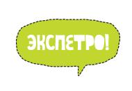 Франшиза магазина подарков EXPETRO! 1