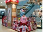 Франшиза магазина креативных футболок, одежды и аксессуаров «Провокация» 3