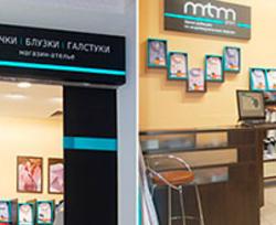 Франшиза магазина-ателье «MTM» 3