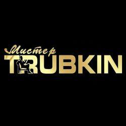 ,,Мистер TRUBKIN,,