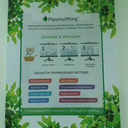Plasmolifting Praxis® Международная сеть медицинских клиник 3