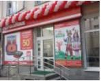 Франшиза магазина товаров для офиса и школы GrossHaus 2