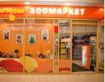 Франшиза магазина товаров для животных «Ле'Муррр» 2