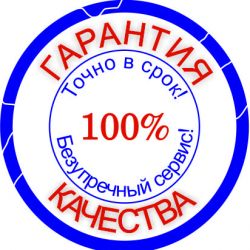 Орган по сертификации  5
