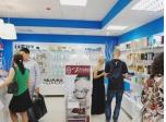 Франшиза магазина косметики Мертвого моря Da Vita 2