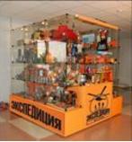 Франшиза магазина подарков и товаров для путешествий «Экспедиция» 4