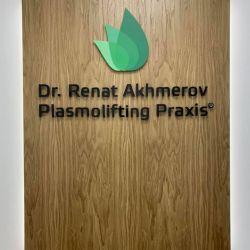 Plasmolifting Praxis® Международная сеть медицинских клиник 6