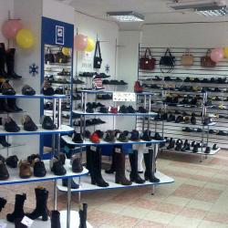 франшиза обувных магазинов walrus 3