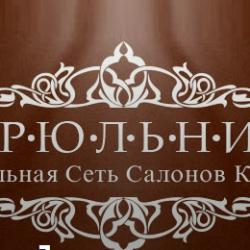 Франшиза ЦирюльникЪ 3